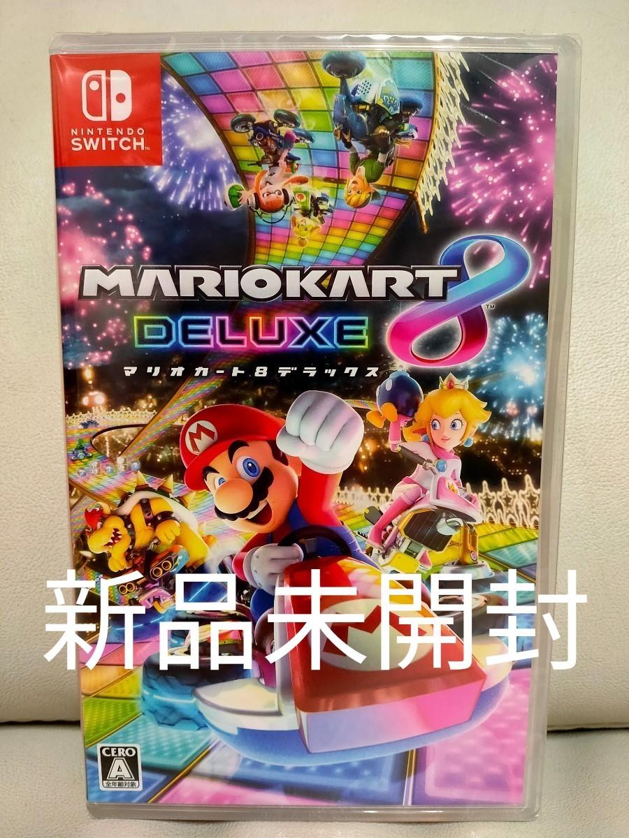 【Switch】 マリオカート8 デラックス