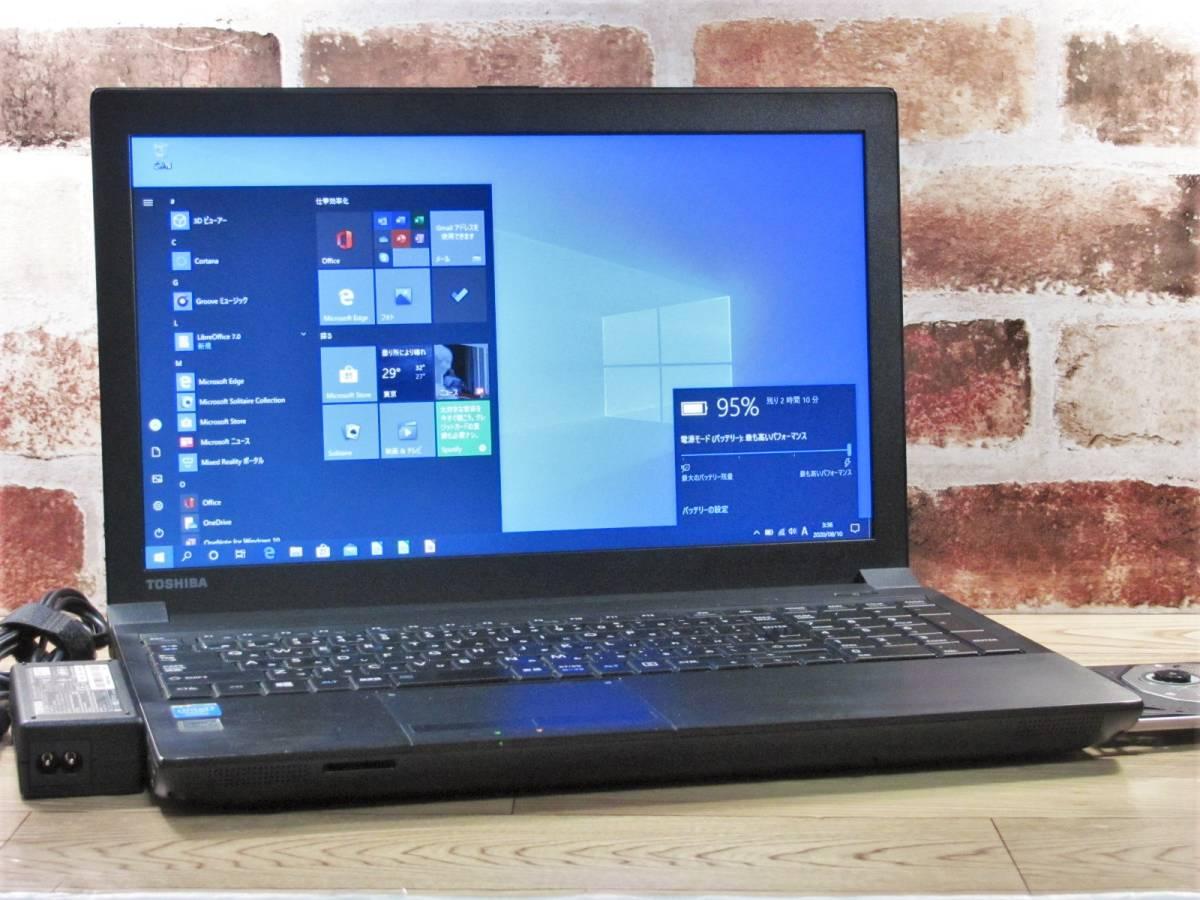 Celeron 新品SSD120GB メモリ4GB DVDスーパーマルチドライブ Bluetooth オフィス 初期設定済 東芝 dynabook B453 Windows10