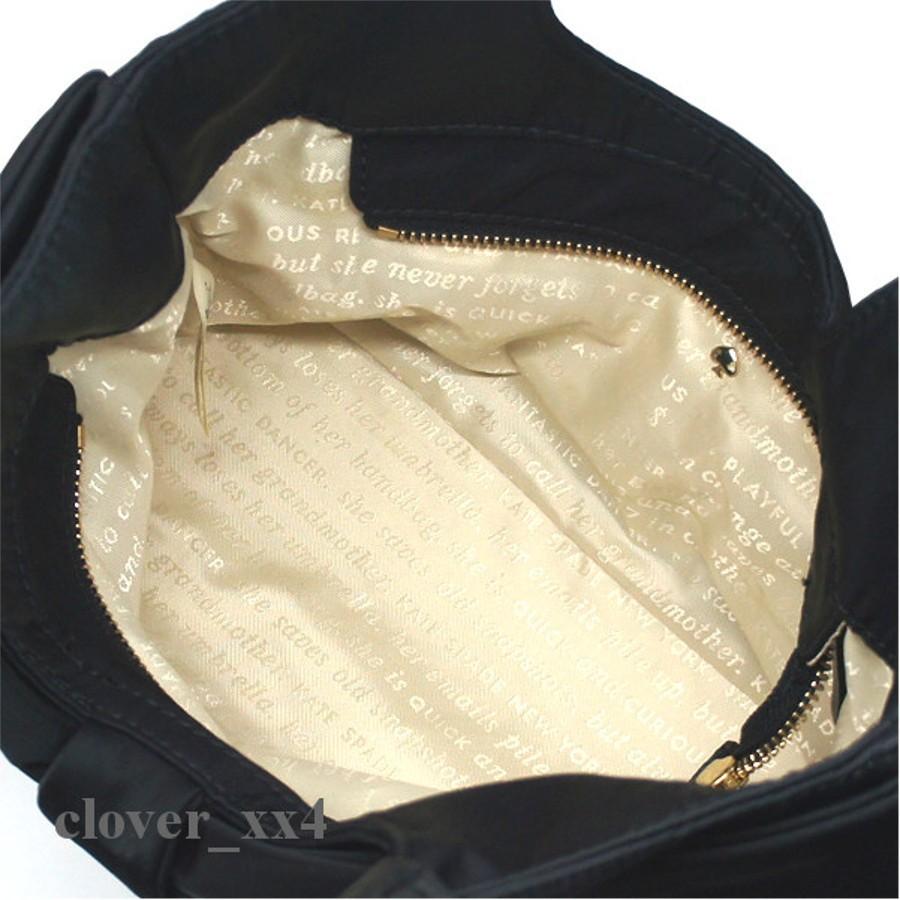 ケイトスペード トートバッグ 美品 ブラック 黒 リボン kate spade