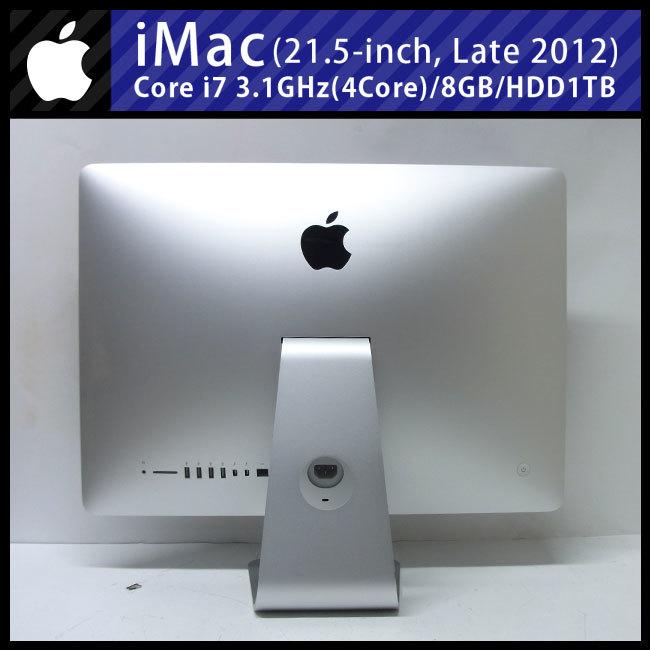★iMac 21.5インチ Late 2012・Intel Core i7 3.1GHz(4core)/8GB/1TB・macOS Catalina(10.15)★送料無料★_画像4