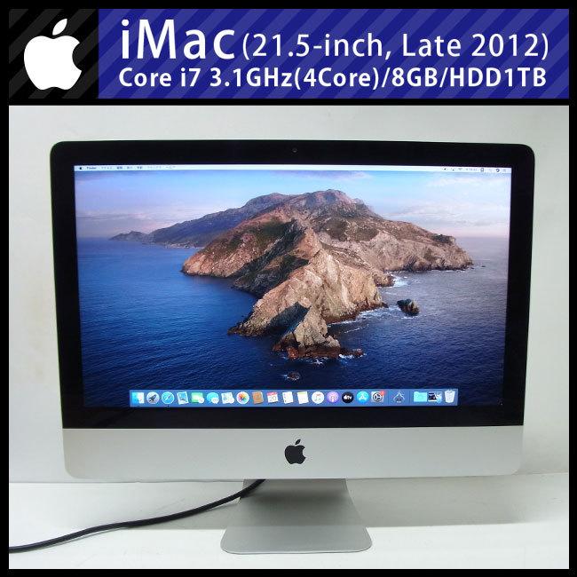 ★iMac 21.5インチ Late 2012・Intel Core i7 3.1GHz(4core)/8GB/1TB・macOS Catalina(10.15)★送料無料★_画像3
