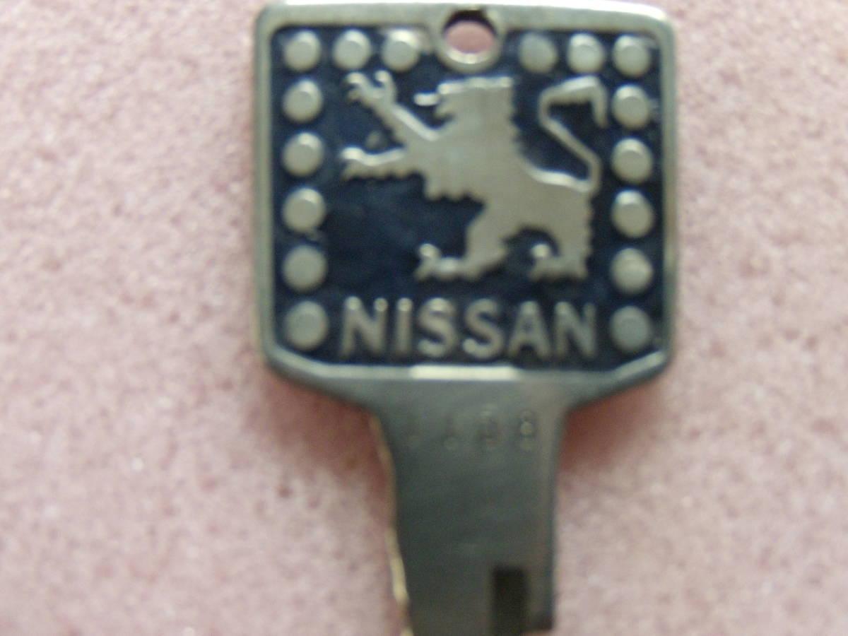 旧車、日産、ニッサン、青ライオン、38、鍵、キー、レトロ、ビンテージ、レア物、昭和の時代、キーホルダー、インテリア、古い鍵、観賞用_画像1