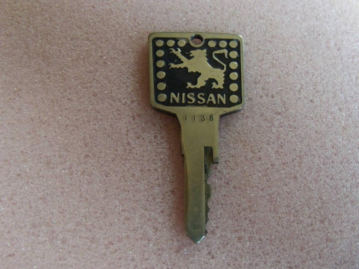 旧車、日産、ニッサン、青ライオン、38、鍵、キー、レトロ、ビンテージ、レア物、昭和の時代、キーホルダー、インテリア、古い鍵、観賞用_画像2