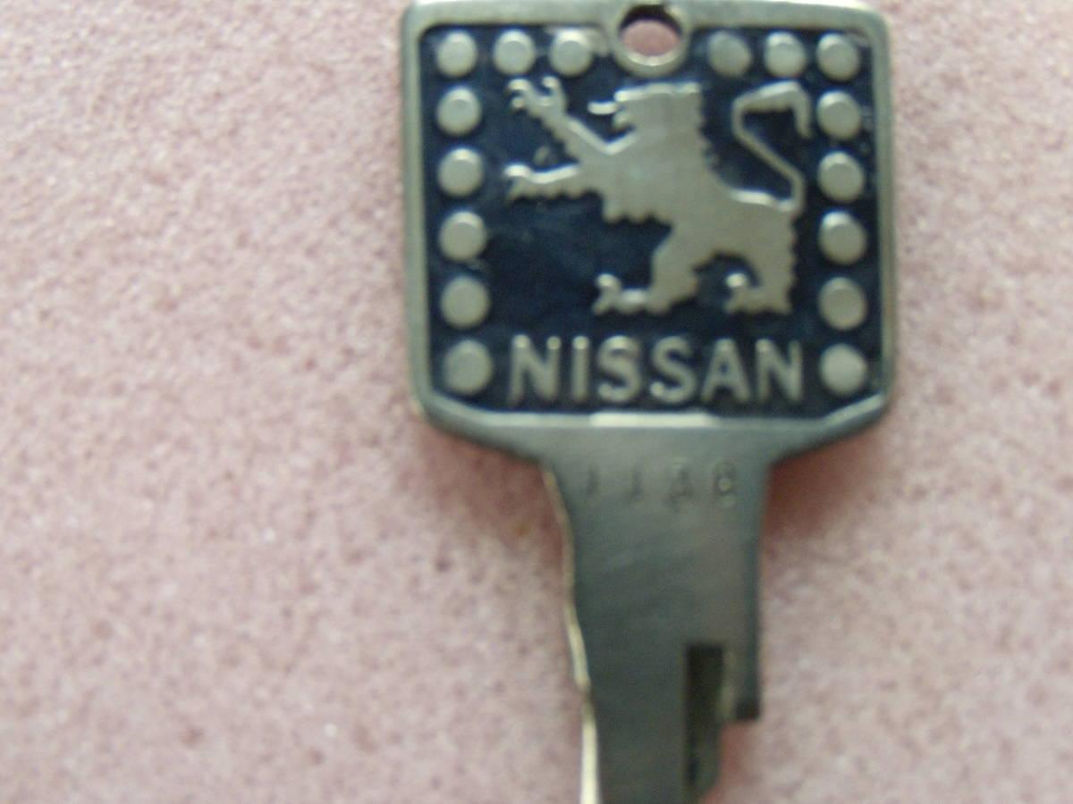 旧車、日産、ニッサン、青ライオン、38、鍵、キー、レトロ、ビンテージ、レア物、昭和の時代、キーホルダー、インテリア、古い鍵、観賞用_画像4