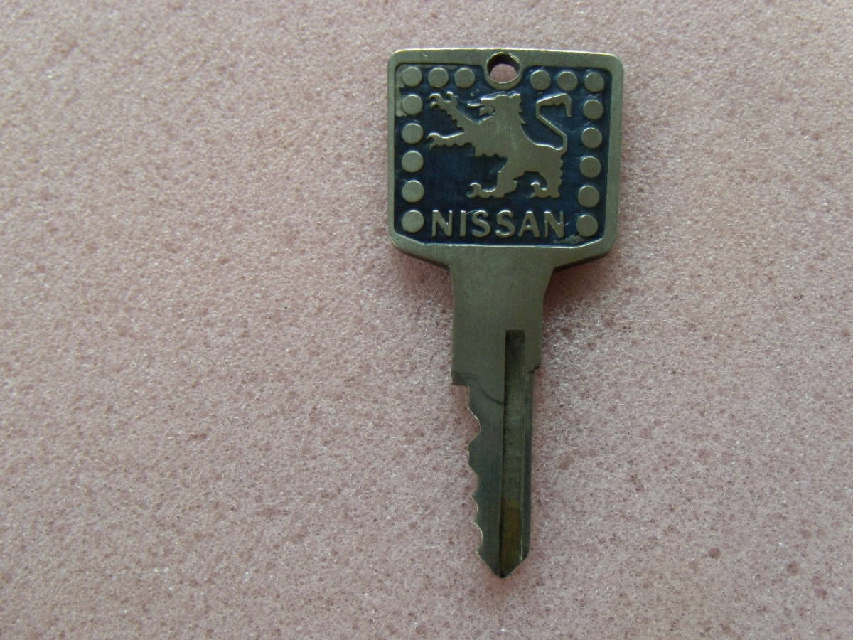 旧車、日産、ニッサン、青ライオン、38、鍵、キー、レトロ、ビンテージ、レア物、昭和の時代、キーホルダー、インテリア、古い鍵、観賞用_画像5