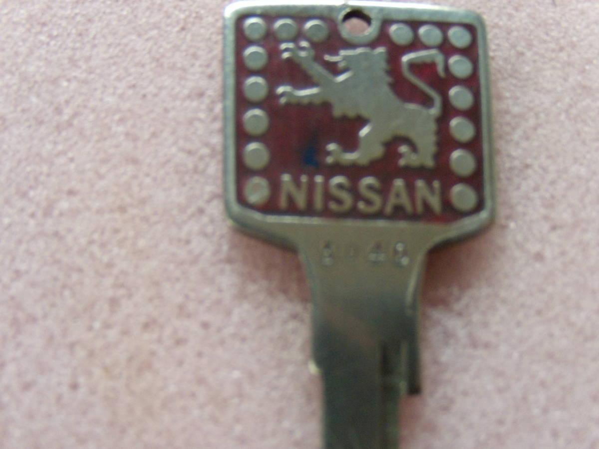 旧車、日産、ニッサン、赤ライオン、40、鍵、キー、レトロ、ビンテージ、レア物、昭和の時代、キーホルダー、インテリア、古い鍵、観賞用_画像2