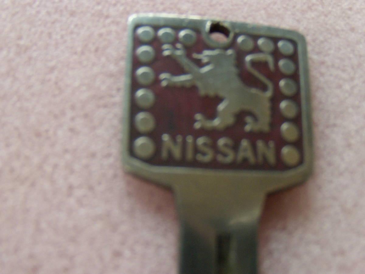 旧車、日産、ニッサン、赤ライオン、40、鍵、キー、レトロ、ビンテージ、レア物、昭和の時代、キーホルダー、インテリア、古い鍵、観賞用_画像4
