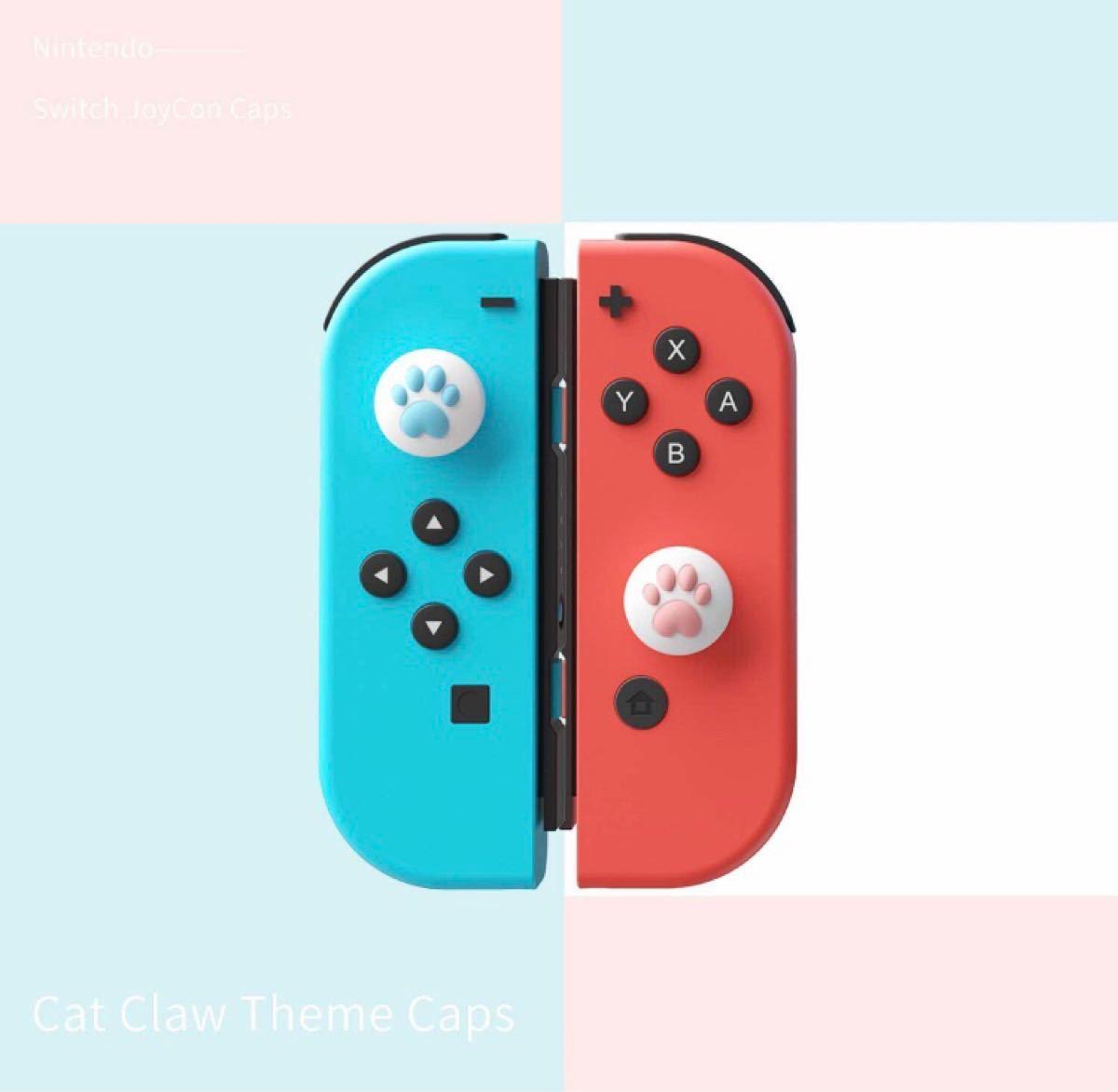 Switch/Switchliteスイッチ ジョイコンスティックカバースウィッチ