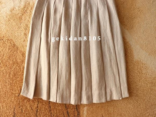 MARGARET HOWELL マーガレットハウエル ヘビーリネン 麻100% プリーツ スカート HEAVY LINEN 34,560円 極美品