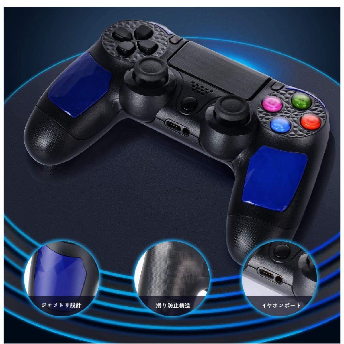 PS4 ワイヤレス コントローラー 無線 PS4 ゲームパッド PS4/PC対応