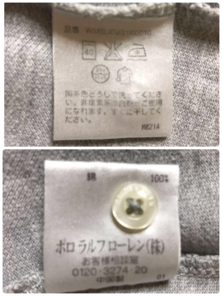 Polo Ralph Lauren ポロ ラルフローレン レディース スキニー アイコン 鹿の子 ポロシャツ トップス 半袖 サイズS グレー WMBLKNIS1100010