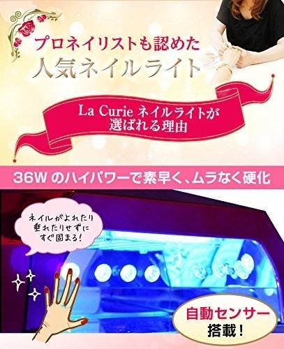 【1円】LEDライト36W ネイルドライヤー ジェルネイルライト レジン 自動センサー搭載 タイマー付きハイパワー 硬化ライト ピンク_画像2