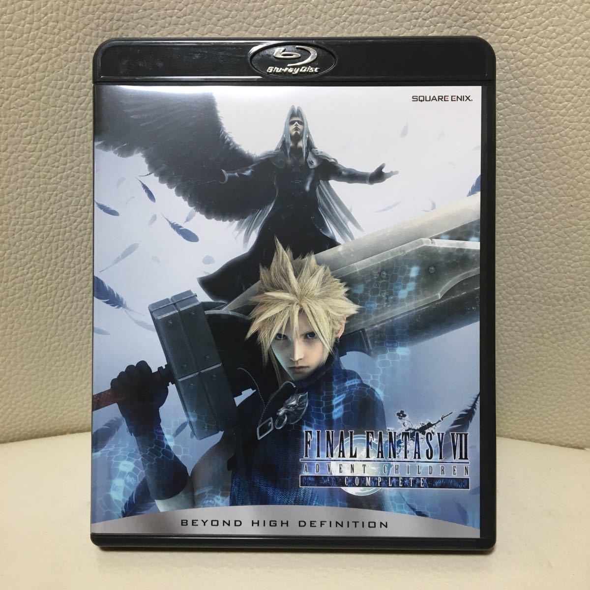 ファイナルファンタジー7  アドベントチルドレン Blu-ray ブルーレイ