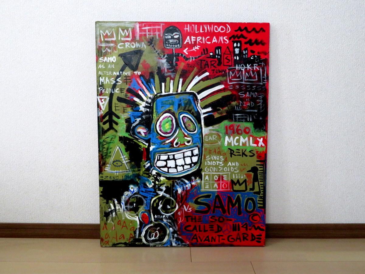 ジャン=ミシェル・バスキア Jean-Michel Basquiat SAMO 1984年 特大 オイルキャンバス 直筆肉筆油彩画 裏面にサインあり 模写