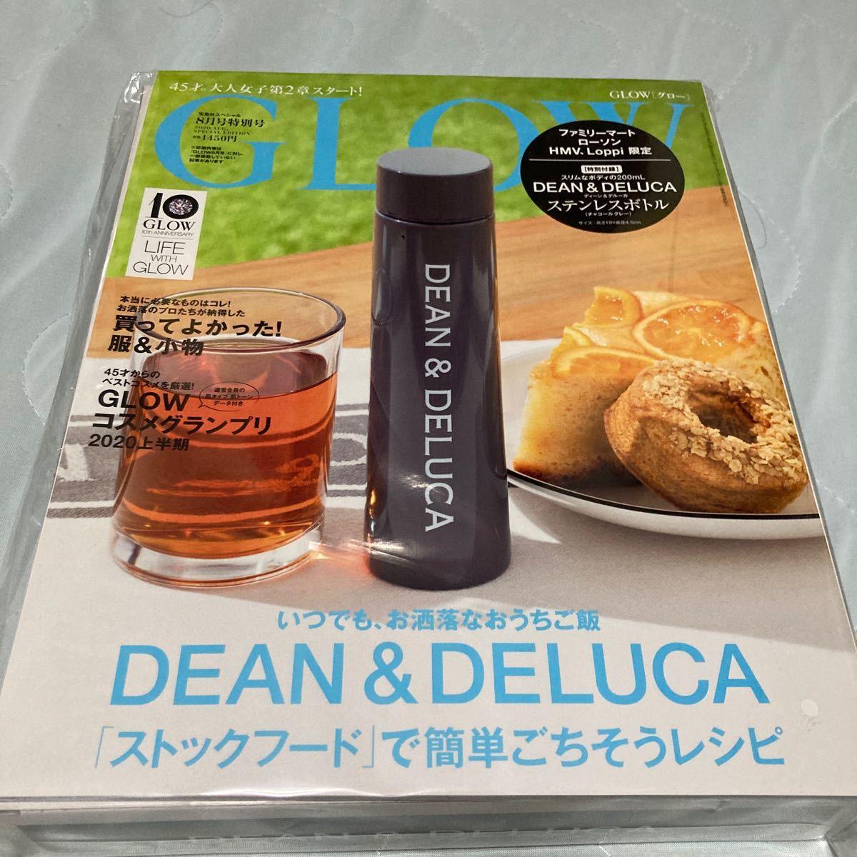 DEAN&DELUCA ステンレスボトル