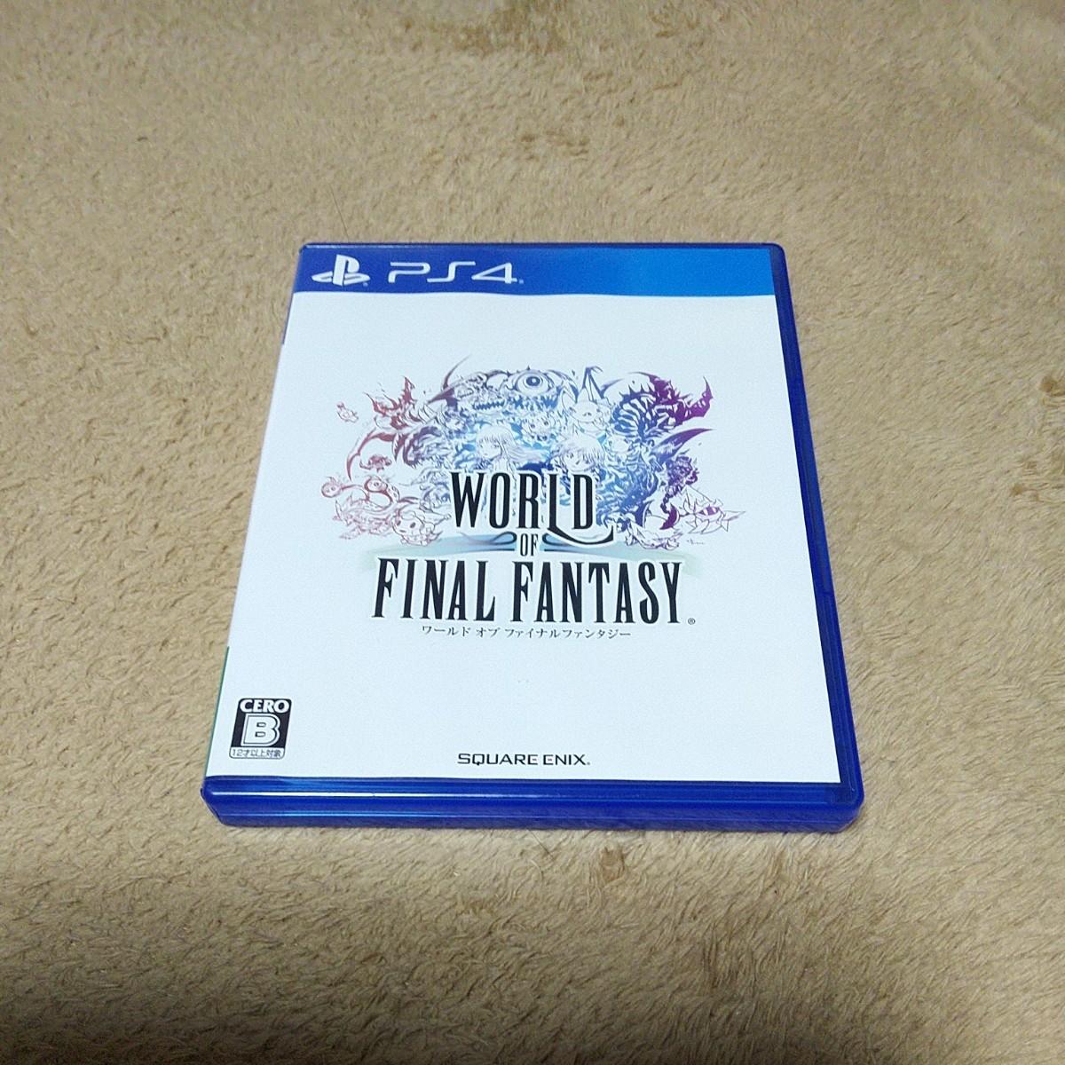 【PS4】 ワールド オブ ファイナルファンタジー