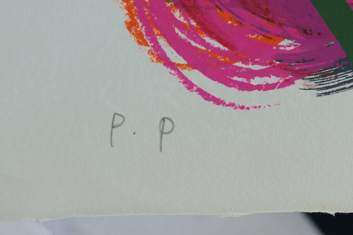 リトグラフ 作者不詳サインあり 「抽象」_画像5
