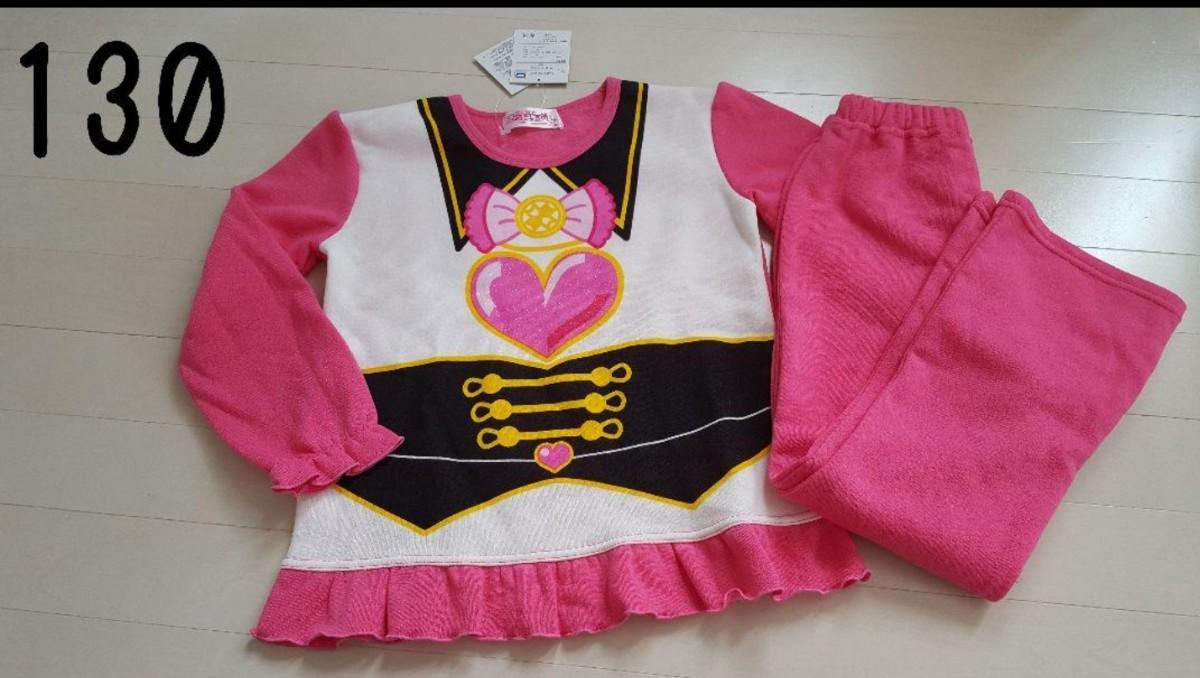 ココミ 子供 服