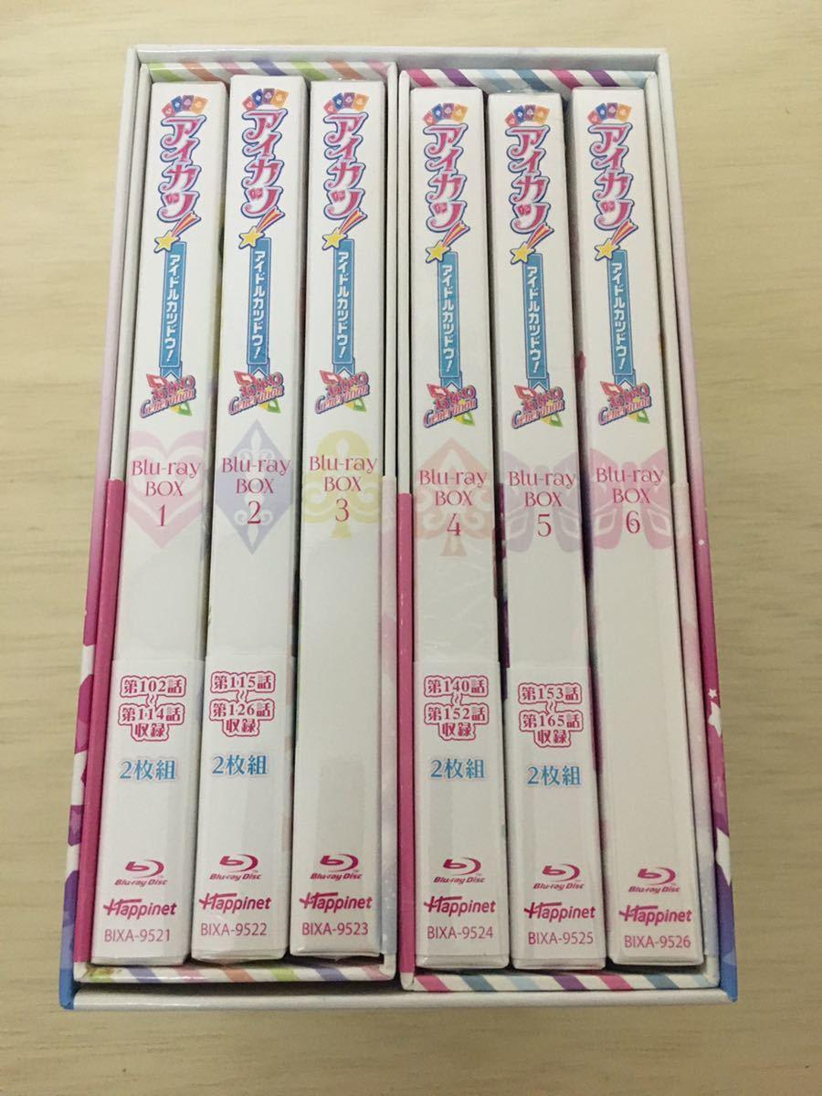 HMV全巻収納BOX付 アイカツ あかりGeneration ブルーレイ Blu-ray BOX 1,2,3,4,5,6 全巻セット コンプ コンプリート
