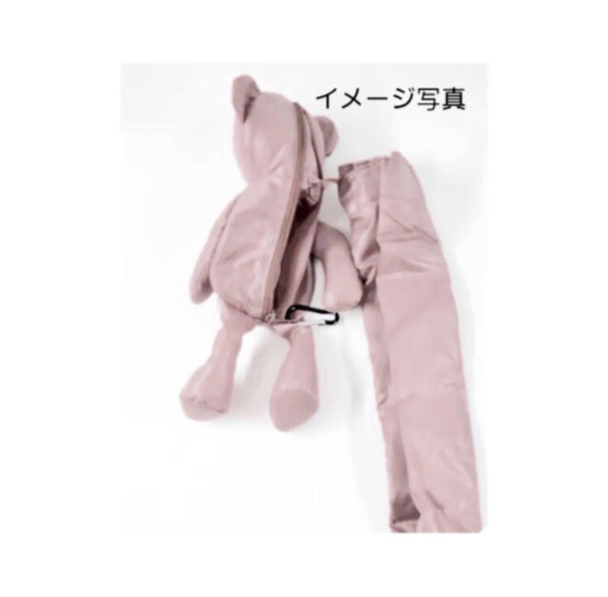 #エコバッグ #折り畳み #ナイロントート #エコバッグ #コンパクト#ピンク