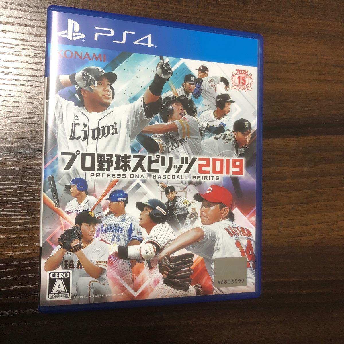 【PS4】 プロ野球スピリッツ 2019 プロスピ 2020