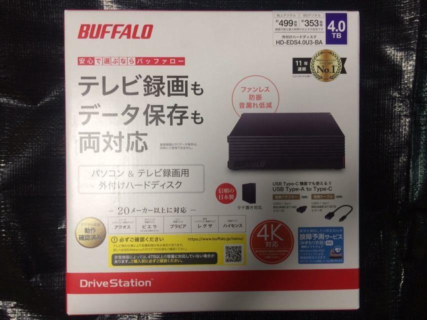 クーポン消化 送料無料 バッファロー外付けハードディスク HDD 4TB 未開封