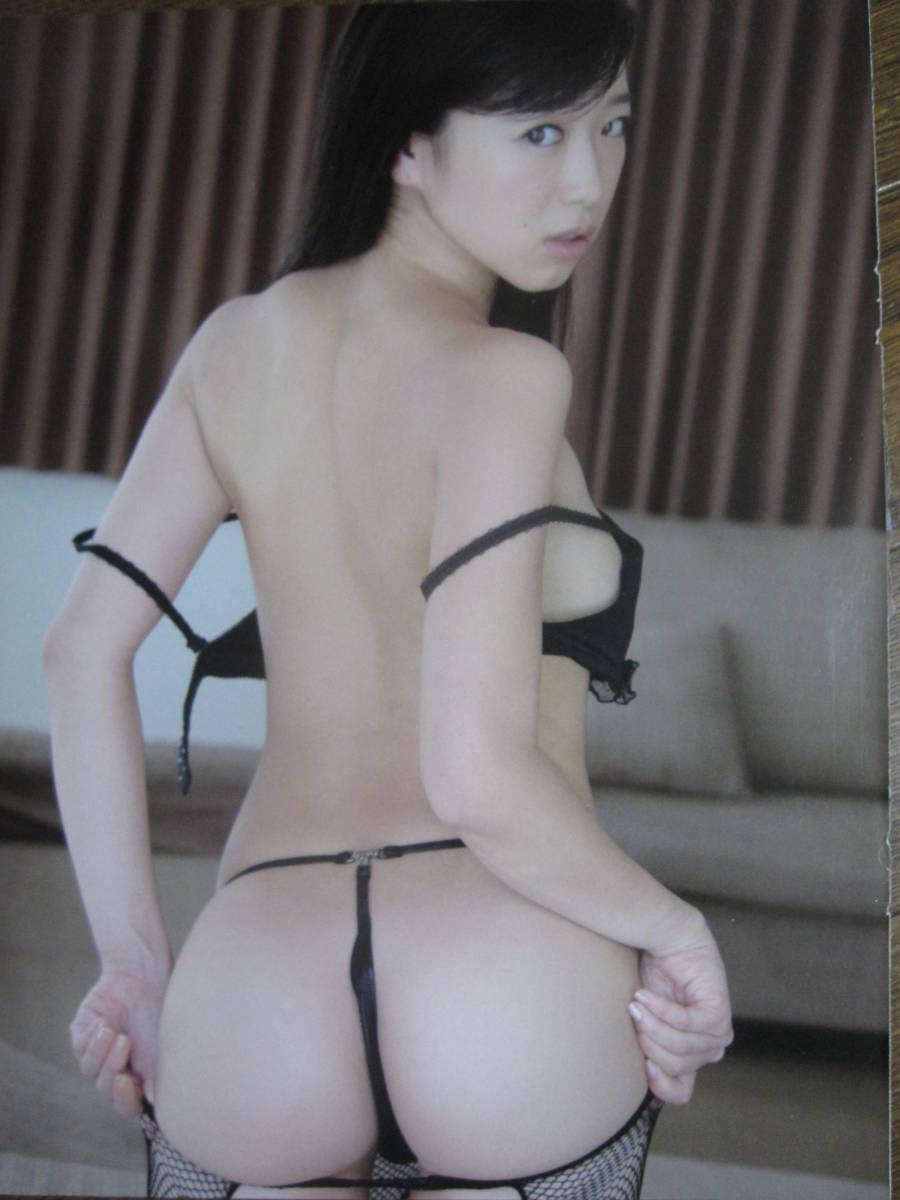 切り抜き(315a-3)佐々木心音_画像2