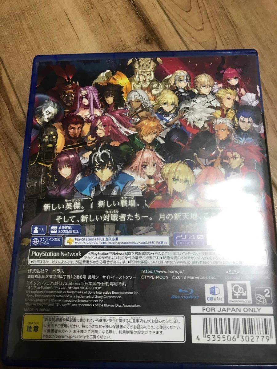 フェイト エクステラ リンク PS4