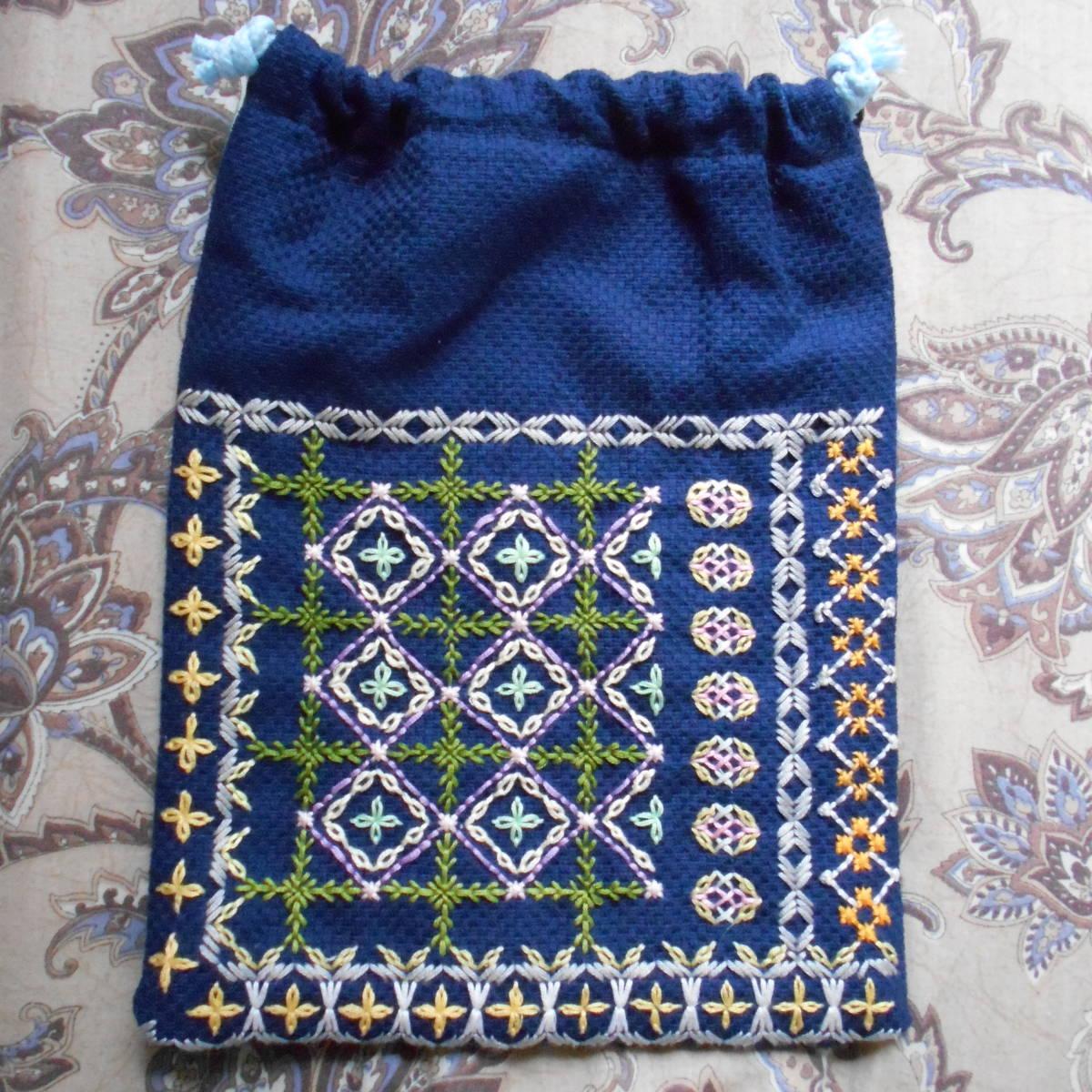 ハンドメイド 刺しゅう入り巾着 刺繍 裏付き 送料無料 創作刺繍 縦28㎝×横21㎝