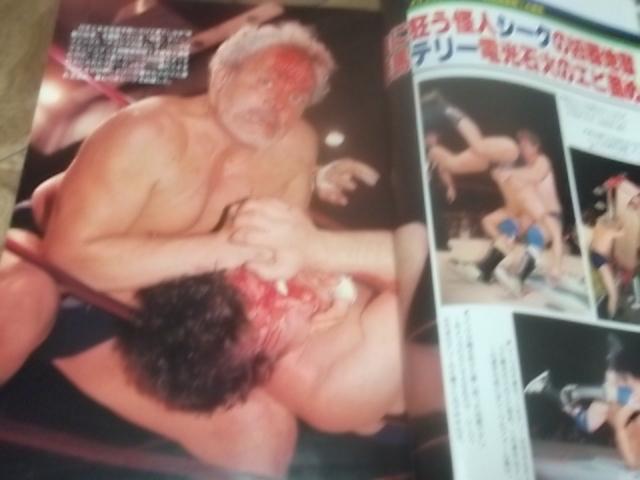 日本スポーツ。別冊ゴング1982年10月号。マスカラス。馬場。プロレス。。猪木_画像3