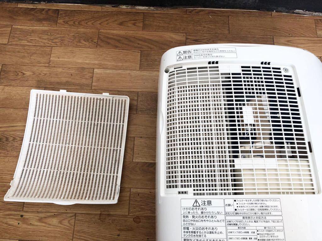 【美品】パナソニック Panasonic デシカント方式除湿乾燥機 衣類乾燥機能付き F-YZK60 スーパーアレルバスター搭載 2015年製_画像10