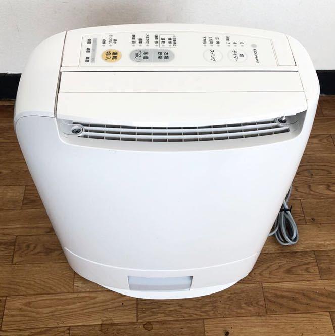 【美品】パナソニック Panasonic デシカント方式除湿乾燥機 衣類乾燥機能付き F-YZK60 スーパーアレルバスター搭載 2015年製_画像1