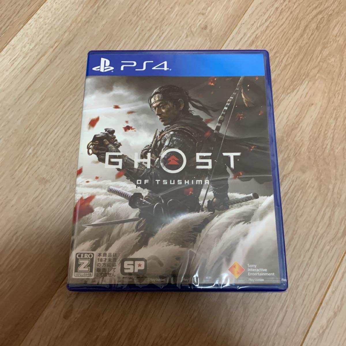 PS4ソフト ゴーストオブツシマ