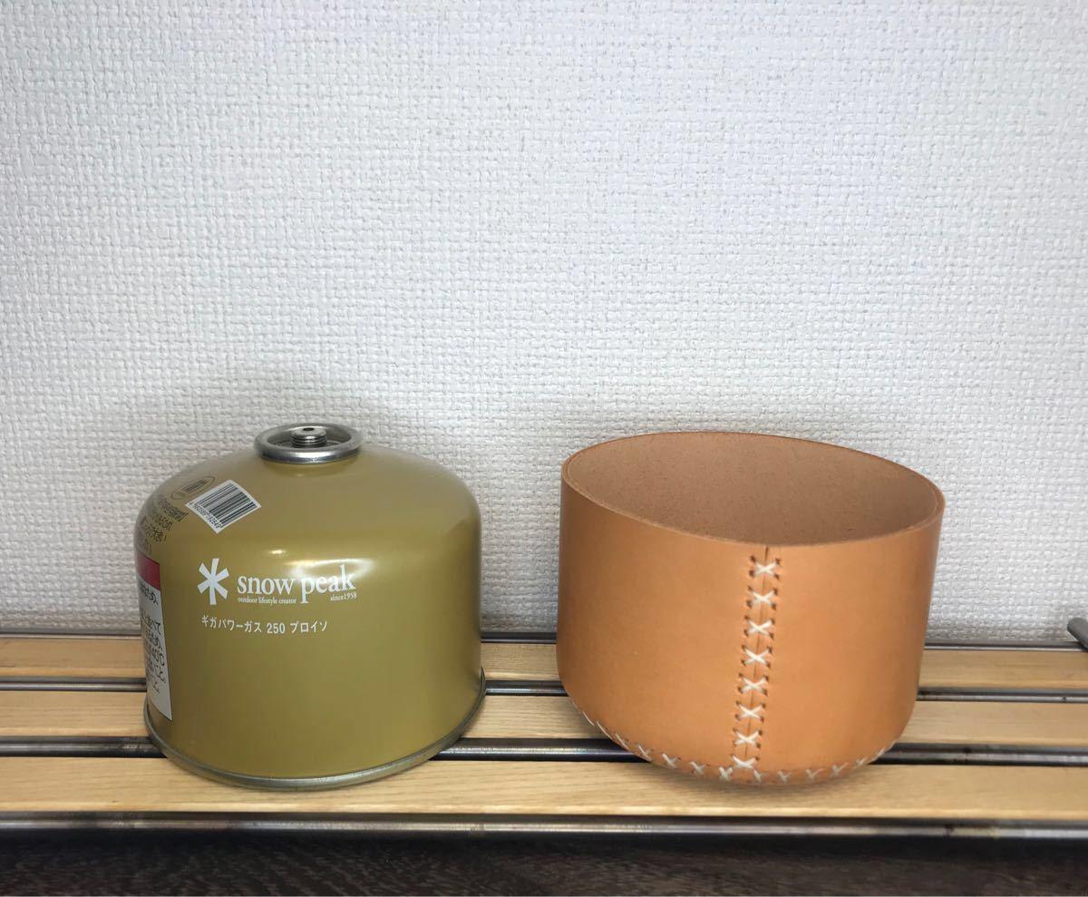 限定値下げ【ヌメ革】高級本革ガス缶カバー OD缶カバー エジソンランタン ノクターン