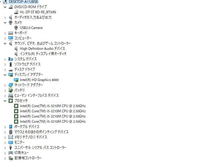 最新Windows10+office 新品爆速SSD240GB NEC LS450/J core i5/4GB/15.6インチ/ブルーレイ/USB3.0/HDMI/無線/テンキー/便利なソフト多数_画像8