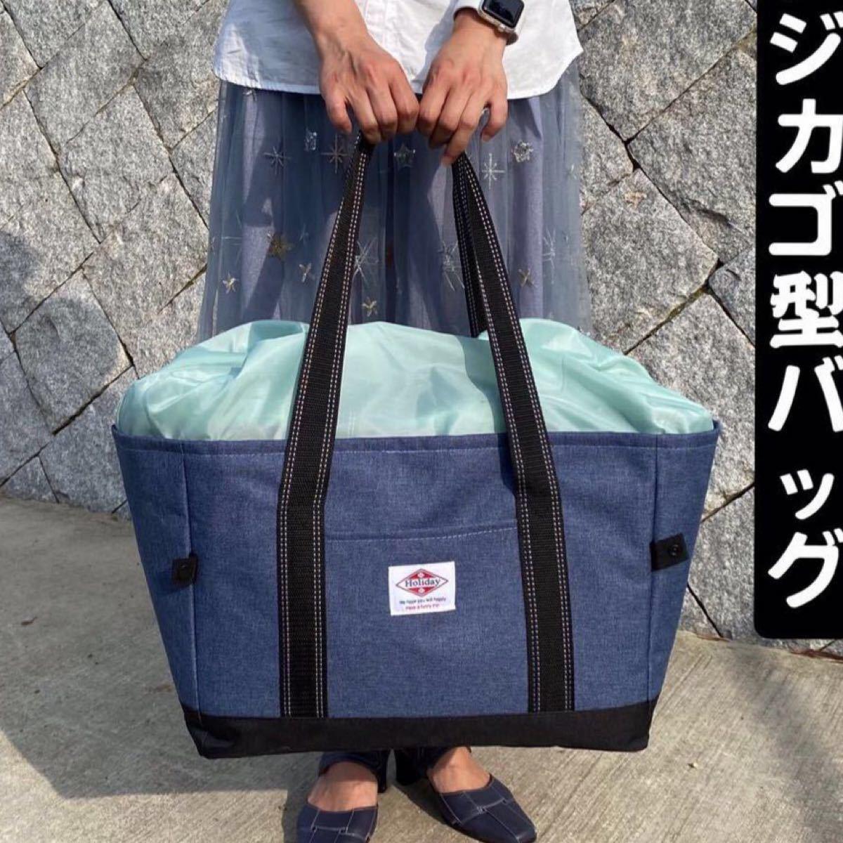 レジカゴバッグ 保冷 大容量 エコバッグ コンビニバッグ 当日発送 ブルー