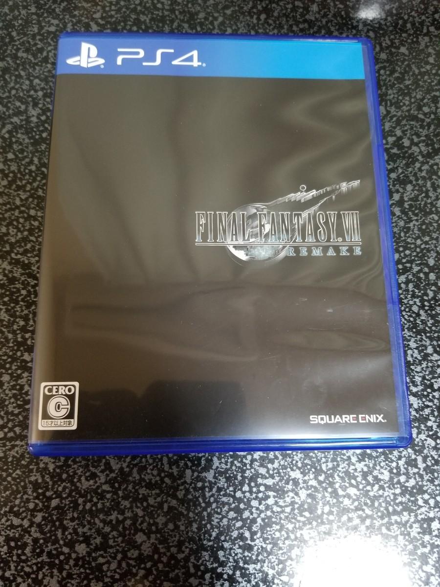 FF7 リメイク PS4