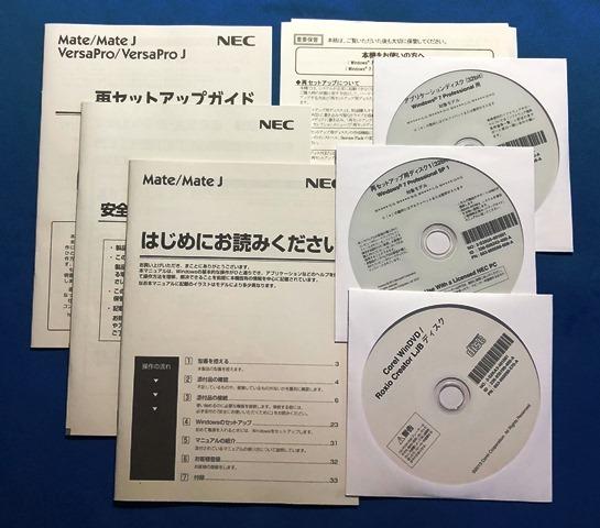 NEC Mate 再セットアップディスク M*E-G M*B-G M-L-G Win7Pro 未開封 #1