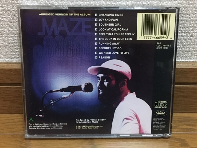 Maze Featuring Frankie Beverly / Live in New Orleans ライブ盤 名盤 輸入盤 Marvin Gaye / The Butlers / Jubu Smith / Big Daddy Kane_画像2