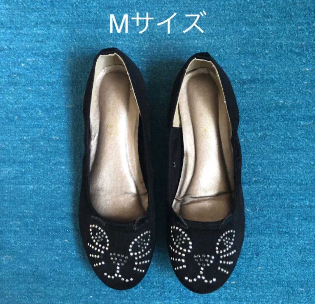 パンプス (フラットシューズ)Mサイズ★黒★猫