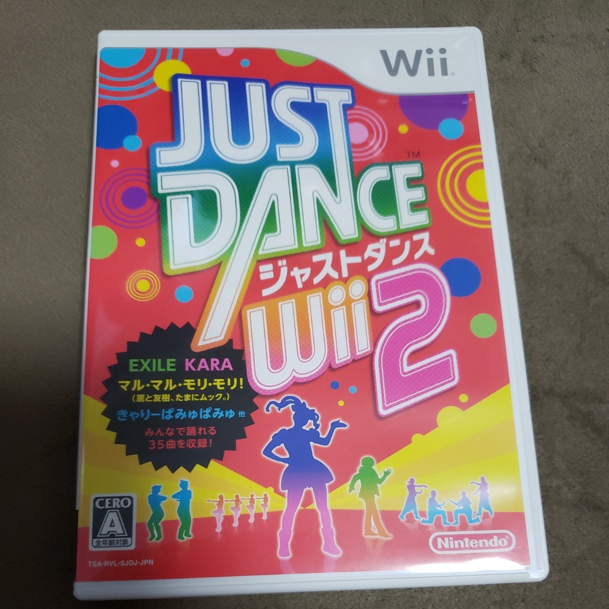 【Wii】 JUST DANCE Wii2 Wii1 2本セット