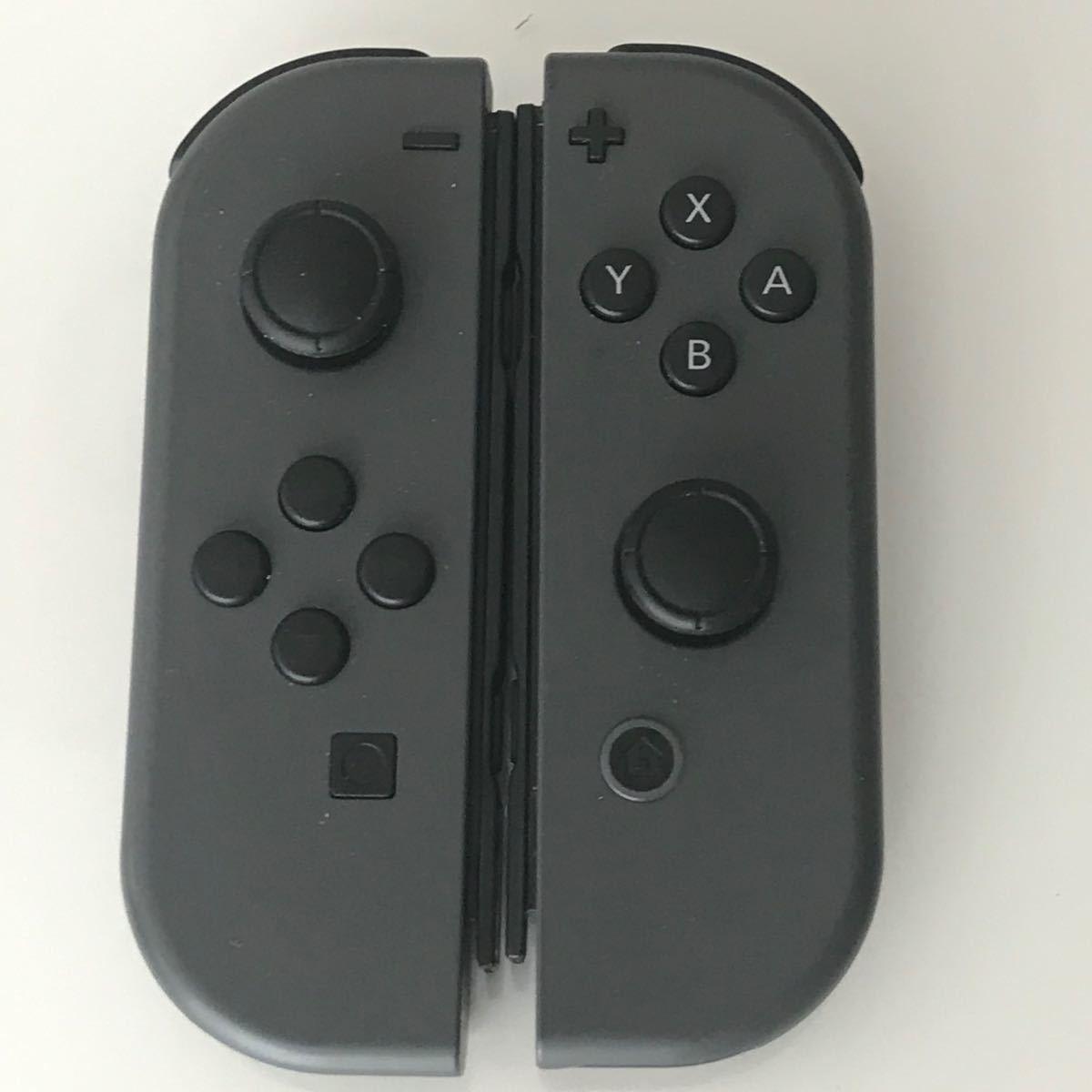 ニンテンドー スイッチ グレー Nintendo Switch 本体