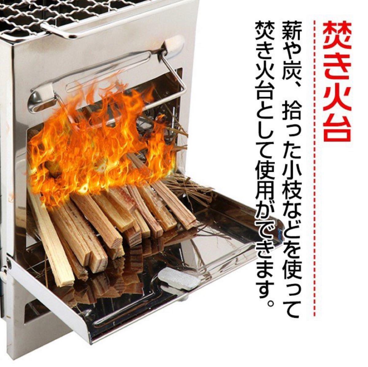 焚き火台 BBQコンロ ソロキャンプ