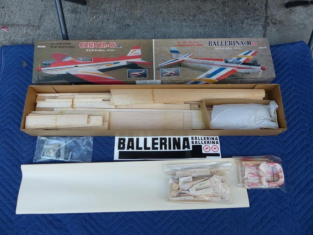 BALLERINA-40SR バレリーナ 40~45SR 60~614C TRAINER SPORTS MODEL
