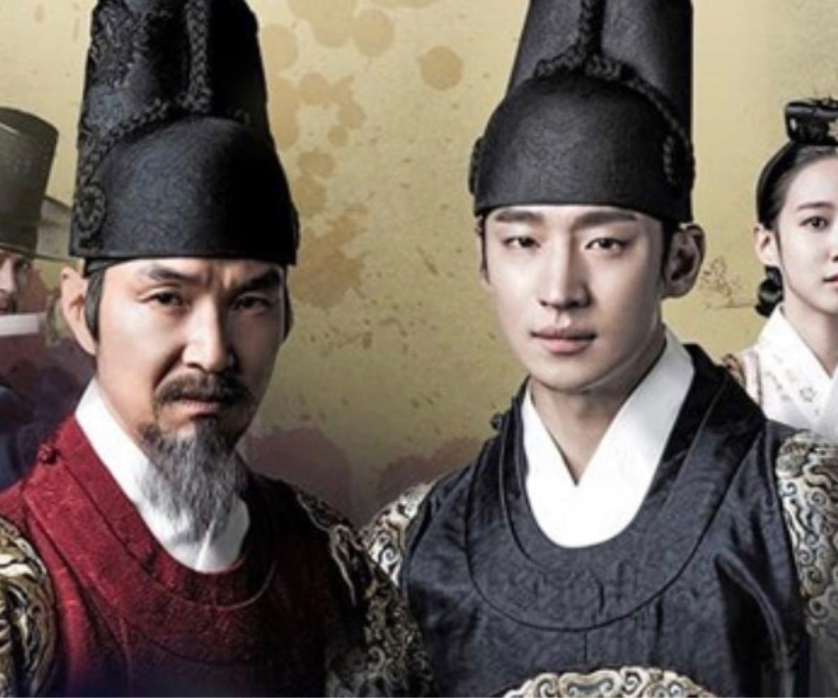 韓国ドラマ 秘密の扉 DVD全話