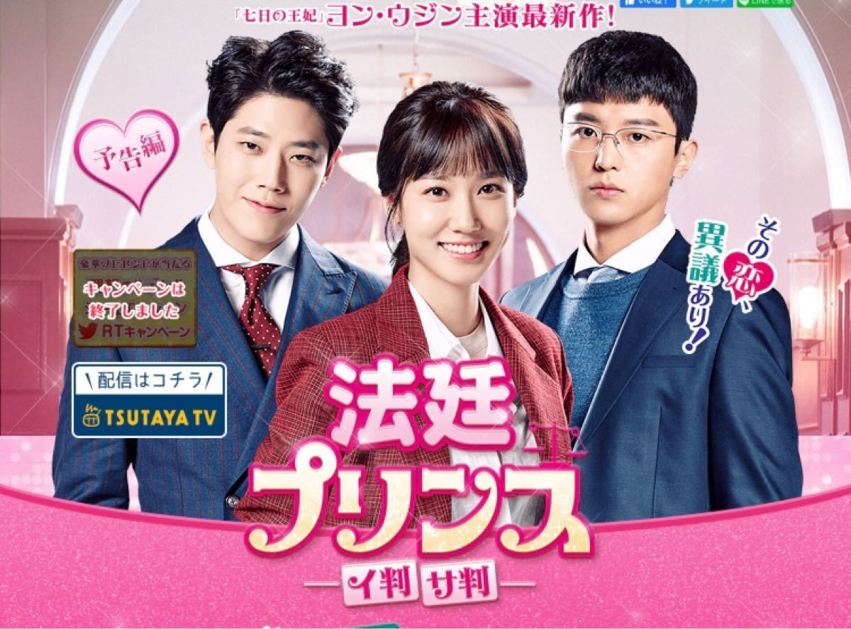 韓国ドラマ イ判サ判 (破れかぶれ) DVD全話