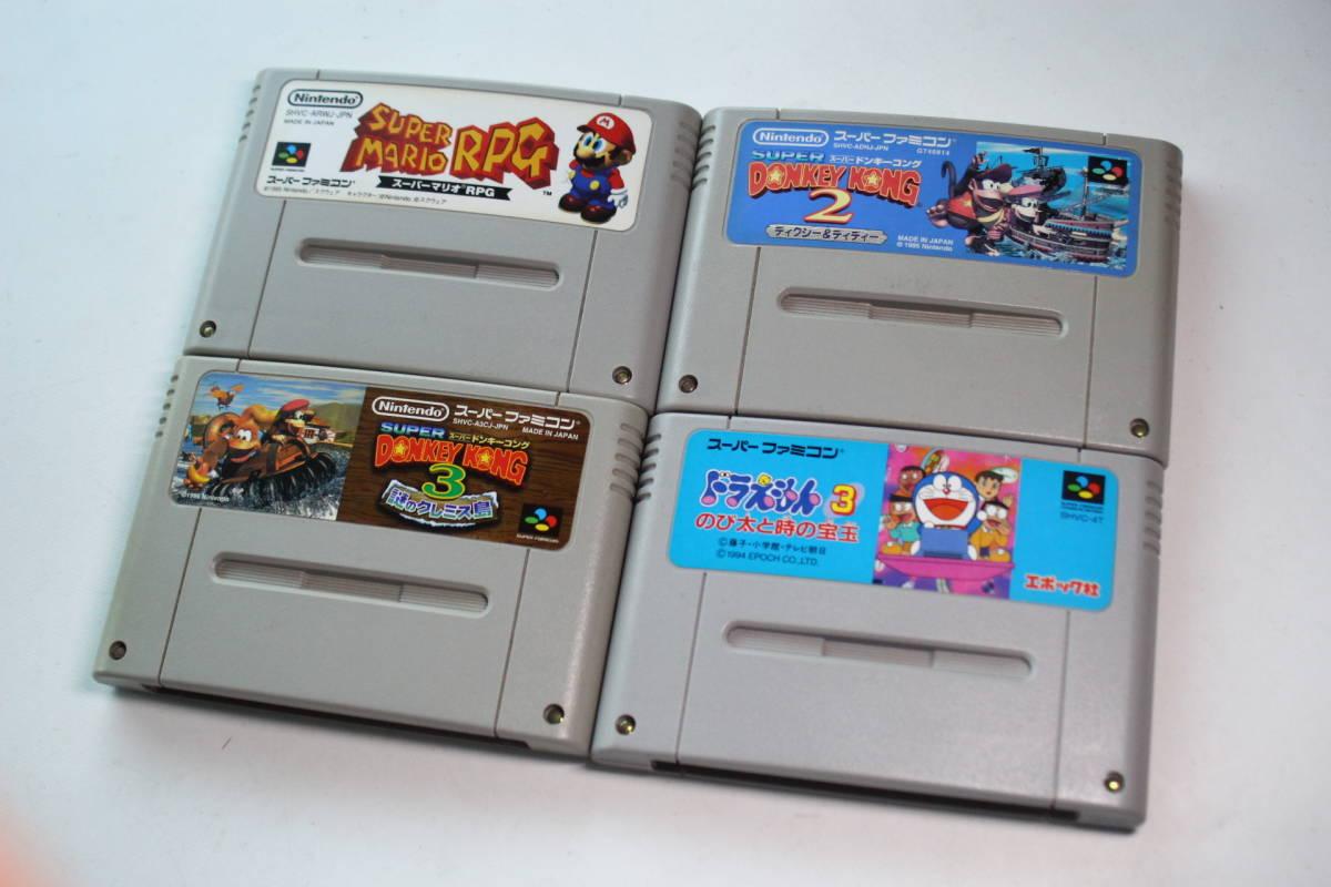 スーパーファミコンソフトまとめて4個セット スーパードンキーコング2/ドンキーコング3/スーパーマリオRPG/ドラえもん3のび太と時の宝玉