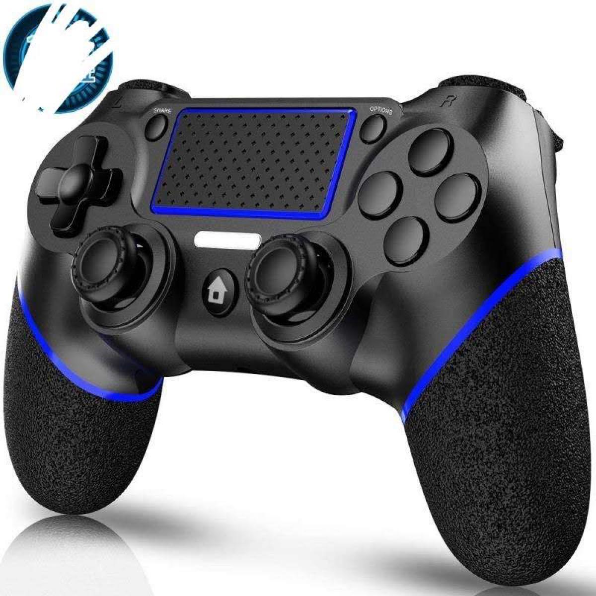 PS4 コントローラー ワイヤレス 無線 Bluetooth 人体工学 二重振動