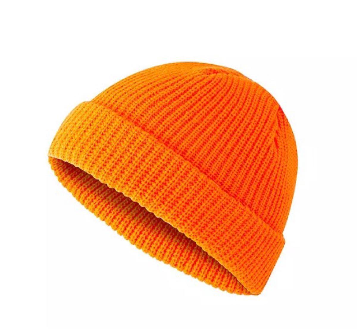 ニット帽 ビーニー オレンジ 無地 ニットキャップ