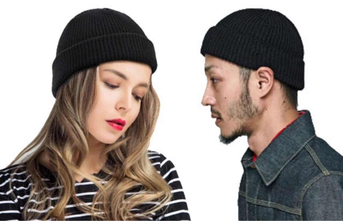 ニット帽 ニットキャップ  ビーニー ブラック 黒